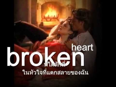 เพลงสากลแปลไทย #5# SOMEWHERE IN MY BROKEN HEART  Billy DeanLyrics & ThaiSub