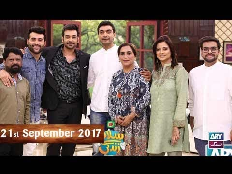 Salam Zindagi With Faysal Qureshi -  Parveen Akbar & Mizna Waqas - 21st September 2017