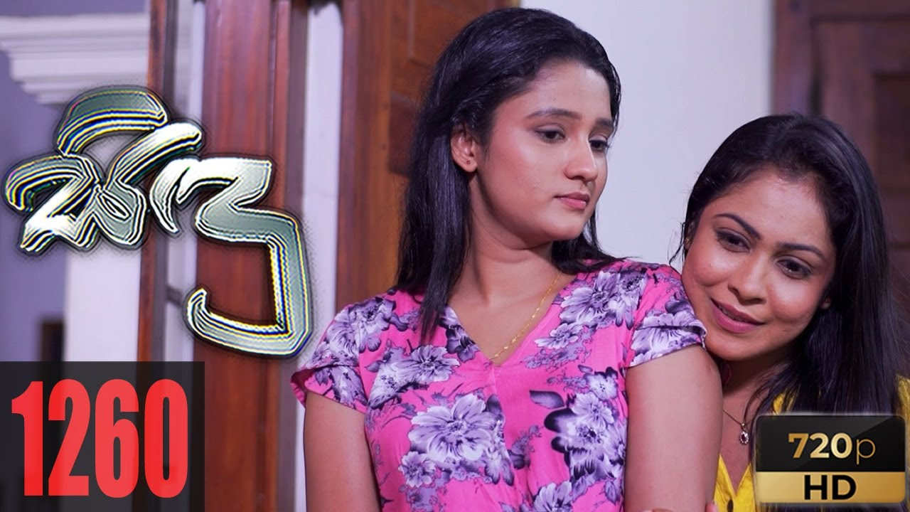 Sidu | Episode 1260 15th june 2021