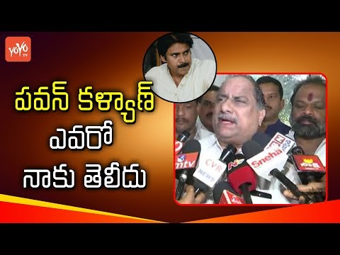 Kapu Leader Mudragada Padmanabham Shocking Comments About Pawan Kalyan | AP News | YOYO TV Channel