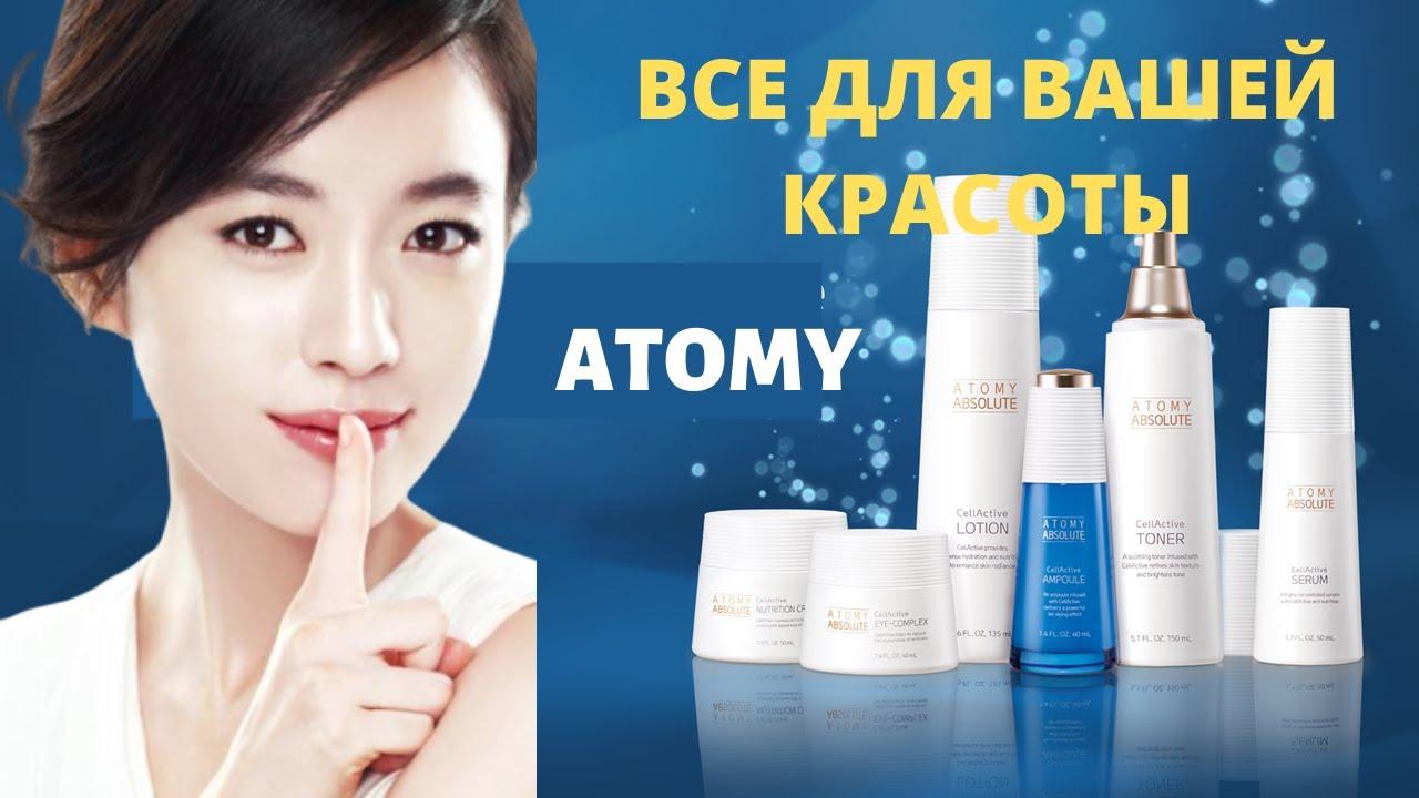 картинка атоми корейская компания хороших