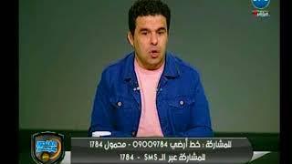 فلاش باك .. عصام عبد الفتاح: مفيش حكام اجانب هيخشوا مصر تاني وتعليق الغندور