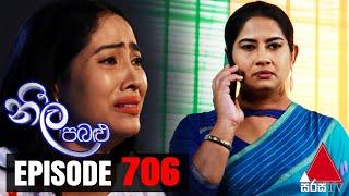 Neela Pabalu - Episode 706 | 17th March 2021 | @Sirasa TV Thumbnail