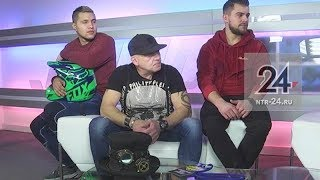Тема Дня. Гости - артисты цирка Демидовых