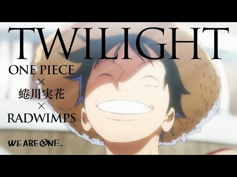 """RADWIMPS「TWILIGHT」full version 〜 ONE PIECE Vol.100/Ep.1000 Celebration Movies""""WE ARE ONE."""""""