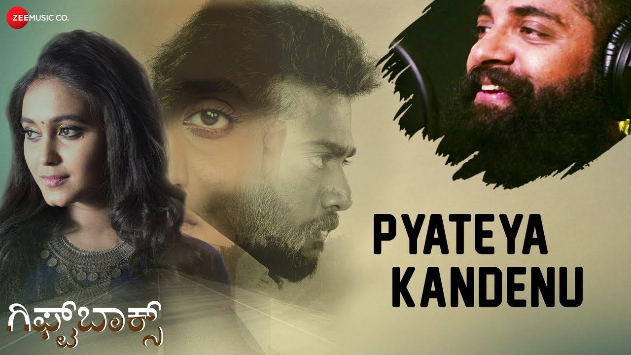 Pyateya Kandenu - Lyrical | Giftbox | Deeptii Mohan & Ritvvikk Mathad | Vasu Dixit #1