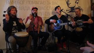 Motanka - Fire burns (Acoustic)
