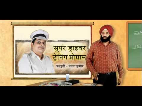 Trailer of Pawan Ko Kahin Dekha Kya?