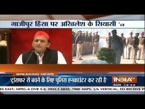 Akhilesh Yadav On Ghazipur Violence | LIVE Mp3