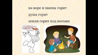 Захарова Е В Королева Т Ю Конспект урока русского языка