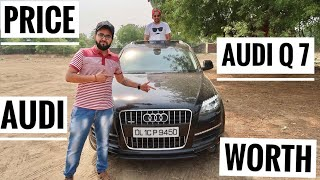 Audi Q7 खरीदने से पहले इस वीडियो को देखिए | Audi Q7 First Impression | Audi Q7 Features | Audi Q7