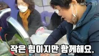 범서읍지역사회보장협의체 - 두서 산불진화 밥차봉사활동