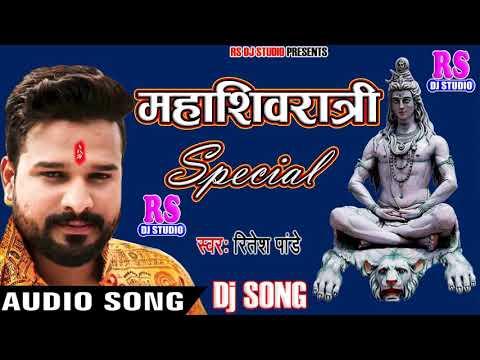 Bhojpuri Video Dj Mix || Ritesh Pandey New Video Bol Bam Video ||