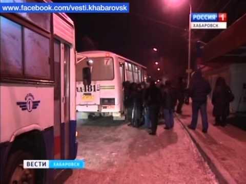 Вести-Хабаровск. Заложники расписания