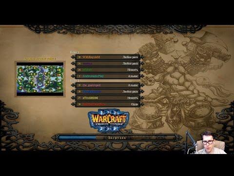 Играю в Warcraft 3: The Frozen Throne - 4x4 - Ladder за Альянс