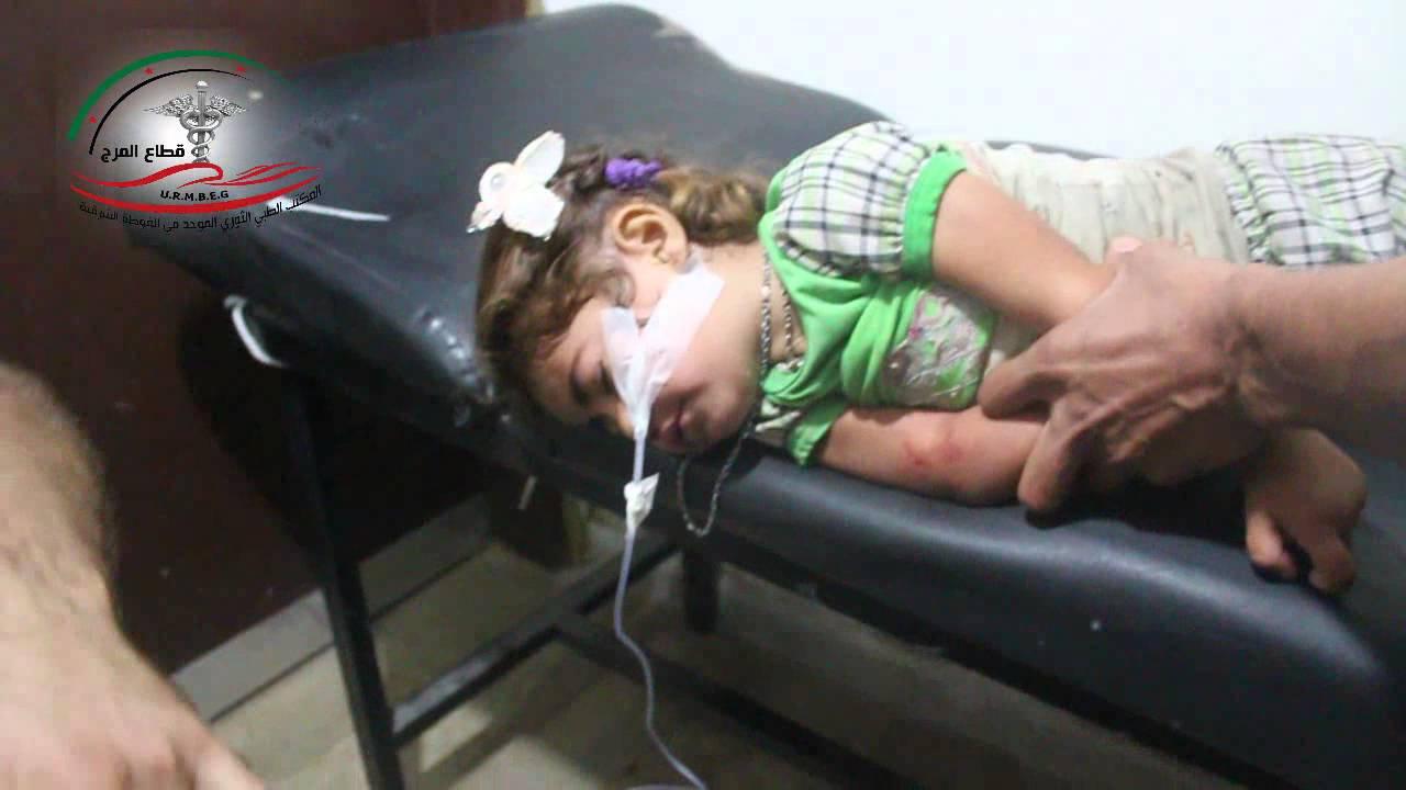 غسيل معدة لطفلة جراء تسمم غذائي مشفى المرج Youtube