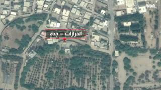 تفاصيل مداهمة الأمن السعودي لمجموعة إرهابية في جدة