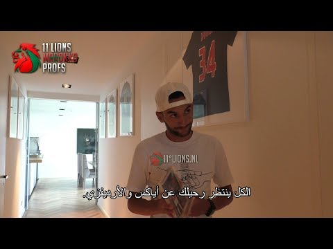 11LionsTV - Hakim Ziyech beste Marokkaanse voetballer 2017-2018 (Interview)