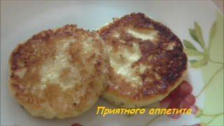 🍴 Сырники (диета Дюкана)