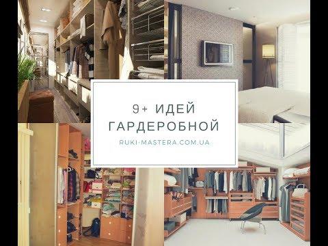 узкие гардеробные комнаты в мансарде
