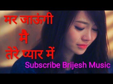 Wo Bewafa Main Mar Jaungi (Audio) | Latest Hindi Sad Songs || Beauty Singh | बेवफाई का दर्द भरा गीत