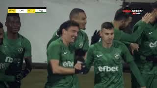 Славия - Лудогорец 0:2 | XV кръг - efbet Лига