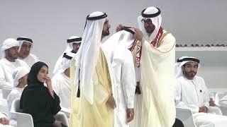حفل أوائل الإمارات 2017