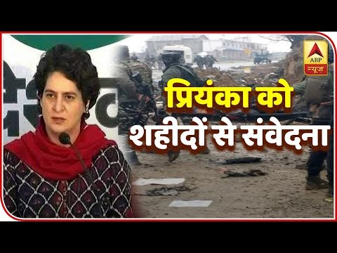Pulwama Attack: Priyanka Gandhi Vadra Expresses Condolences Over CRPF Jawans' Death | ABP News