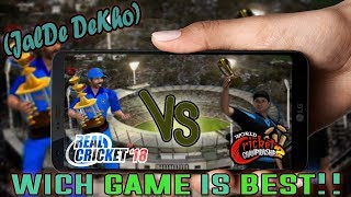 😊WCC2 VS REAL CRICKET 18 ℹℹ WHICH IS BETTER🔥MUST WATCH✔(JalDi DeKho)-Hindi