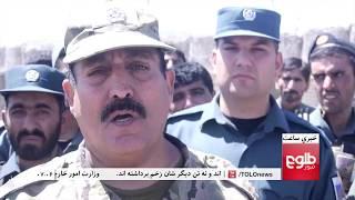 LEMAR News 18 June 2017 / د لمر خبرونه ۱۳۹۵ د جوزا ۲۸