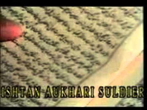024  Ashraf Ali Thanvi Ka Kalma Maaz Allah