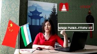HEBEI College - Хэбейский Колледж - China-Study.uz - Обучение в Китае - Xitoyda Ta'lim