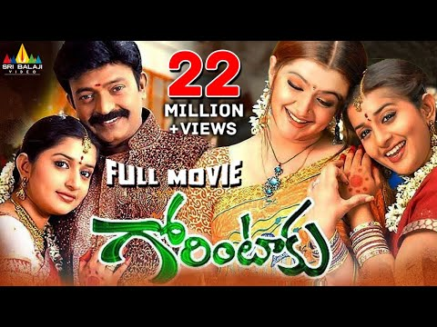 Gorintaku Telugu Full Movie | Rajasekhar, Meera Jasmine, Aarti Agarwal | Sri Balaji Video