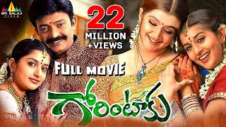 Gorintaku Telugu Full Movie | Rajasekhar, Meera Jasmine, Aarti Agarwal | Sri Balaji Video thumbnail