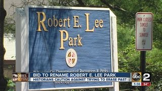 The Baltimore City Council is debating changing the name of Robert E. Lee Park.