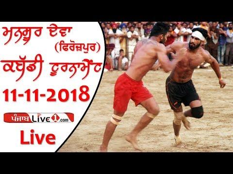 Mansoor Deva (Ferozepur) Kabaddi Tournament 2018 Live Now