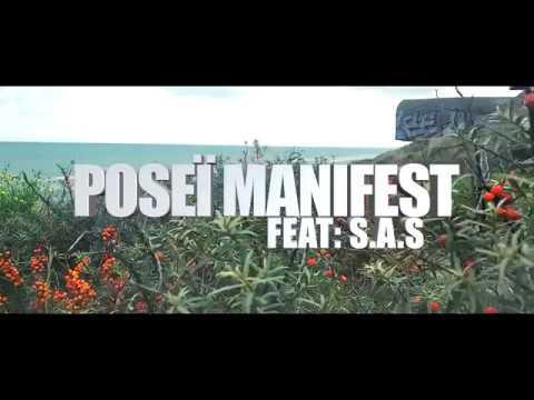 Youtube: Poseï Manifest feat  S.a.s – Enfant du paradis ( Prod Modibbo Drums)