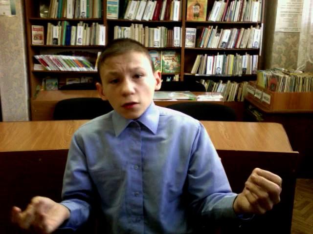 Изображение предпросмотра прочтения – ОСДБ № 28МБУК ЦБС г. Ульяновск читает произведение «Богатыри» В.Д.Берестова