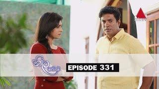 Neela Pabalu | Episode 331 | 19th August 2019 | Sirasa TV Thumbnail