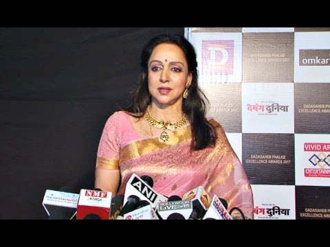 Hema Malini Interview In Hindi At Dadasaheb Phalke Award 2017