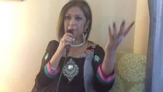 Justju Jiski Thi - Umrao Jaan - by Shehnaaz Ladak