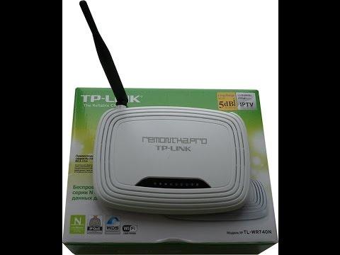 Настройка TP-Link TL-WR740N Билайн