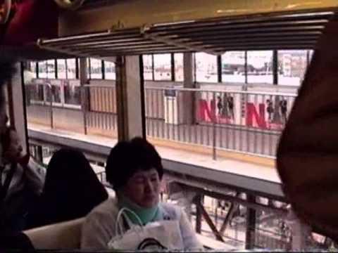 1991 Tokyo Monorail Heiwajima-AF Etc 東京モノレールーで平和島へ (910302)