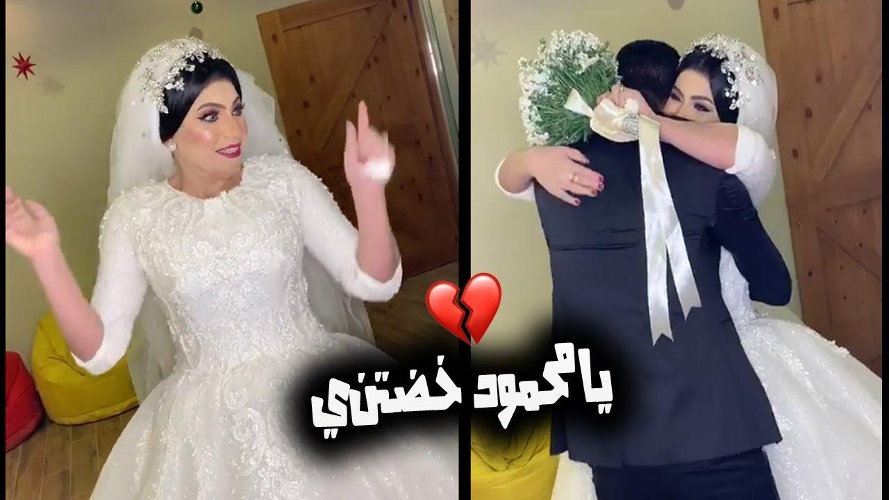 العروسة بتقول لعريسها يا محمود خضتتي يامحمود احلي مقلب من العريس في عروسته ماشاء الله عليهم Youtube