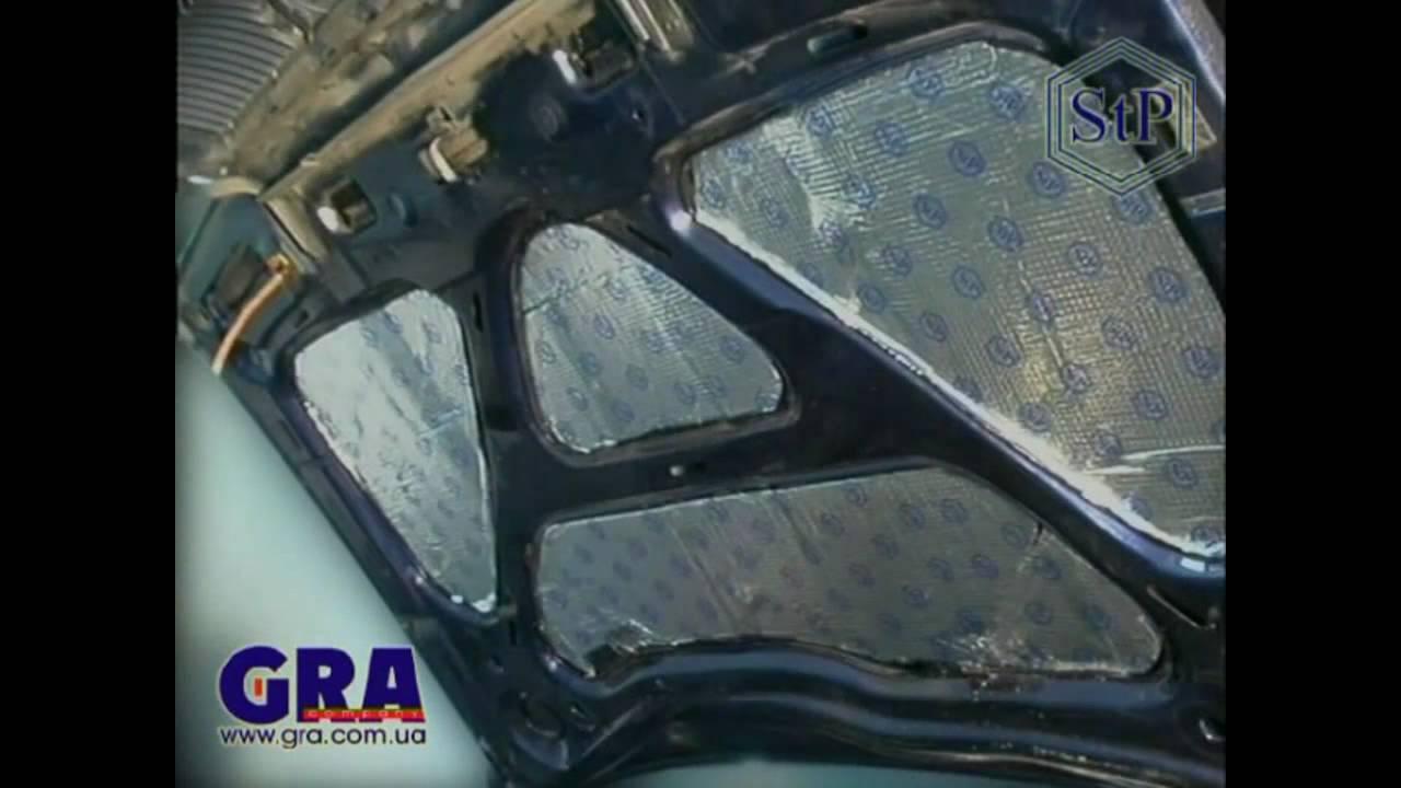 Silver вибропласт шумоизоляция листов stp 10 0.53x0.75м 2мм толщина