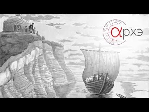 Михаил Кречмар: Присоединение Сибири