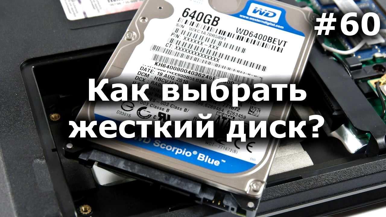 Жёсткий диск не падал, не. Seagate 500 гб, отличное состояние, без бедов, б/у. Куплю ноутбук, планшет, компьютер, жк-телевизор, сенсорный.