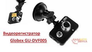 видео Видеорегистратор globex инструкция