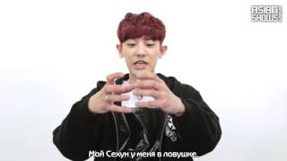 [РУС САБ.] Exo ask in a BOX! OVERDOSE ERA. EXO-K.