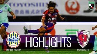 モンテディオ山形vs京都サンガF.C. J2リーグ 第30節